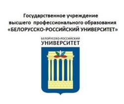 Белорусско-Российский университет
