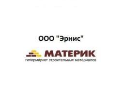 Материк - Эрнис