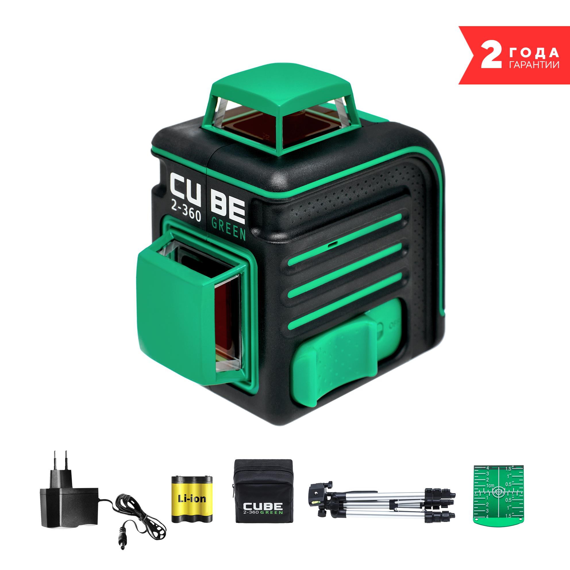 Лазерный нивелир Ada Cube-2-360-Green-Ultimate